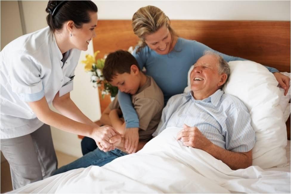 Сайты по уходу за лежачими больными