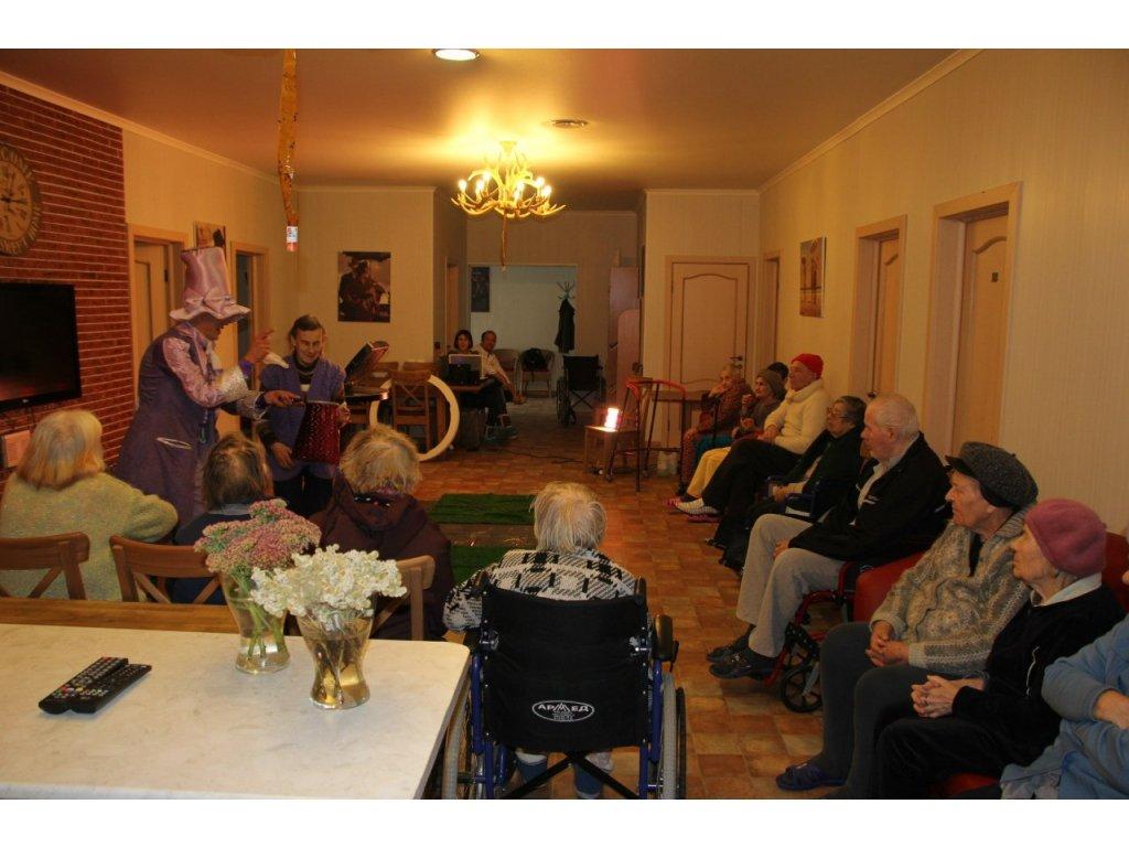 Гау дом интернат для престарелых