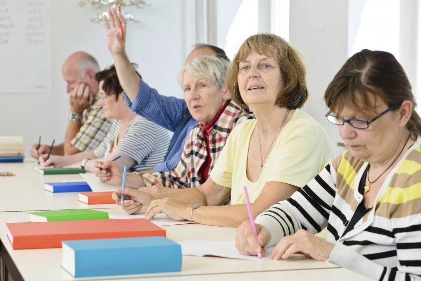 Высшее образование для пожилых