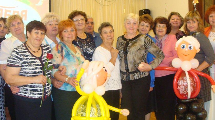 Организация мероприятий для пожилых людей