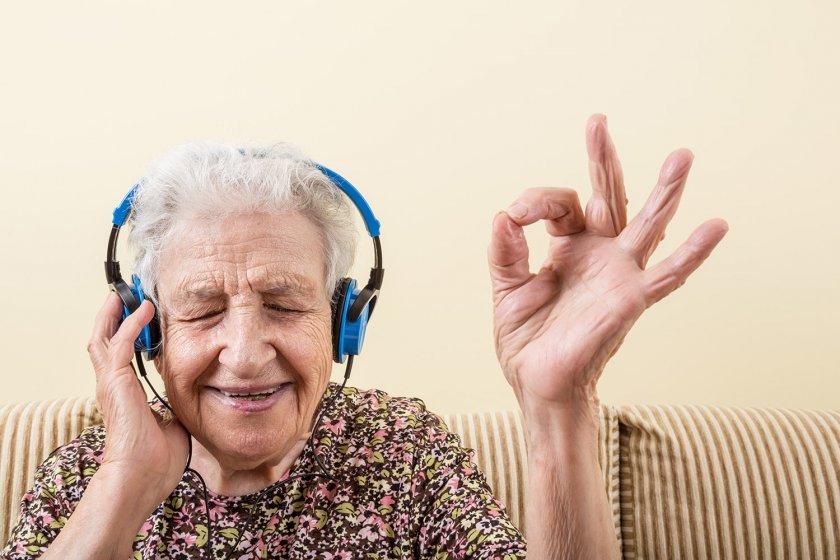Какую музыку предпочитают пожилые люди
